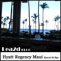 ハワイ(マウイ島)のホテル「Hyatt Regency Maui Resort & Spa  (ハイアット リージェンシー マウイ リゾート&スパ)」宿泊ブログ