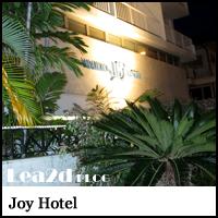 ハワイのコンド & ホテル「Joy Hotel (ジョイホテル)」宿泊ブログ