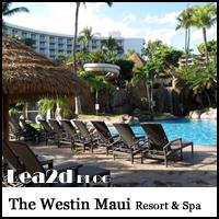 ハワイ(マウイ島)のホテル「The Westin Maui Resort & Spa (ウェスティン マウイ リゾート&スパ)」宿泊ブログ