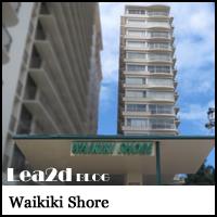 ハワイのコンドミニアム「Waikiki Shore (ワイキキショア)」宿泊ブログ