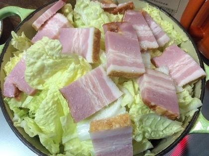 ベーコンと白菜蒸し