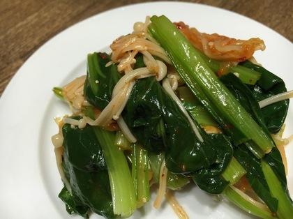 小松菜とキムチの和え物