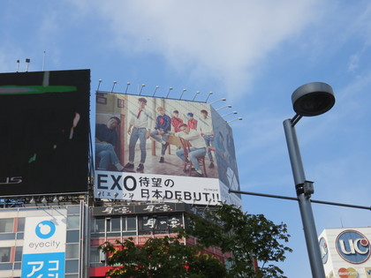 EXO渋谷ジャック