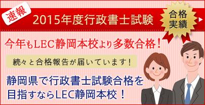 20160120_G_superbnr_gyousei_160119.jpg