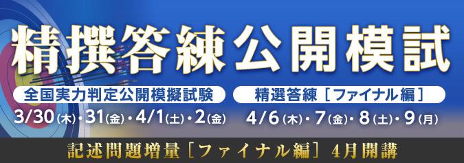 main_upper_chokuzen.jpg