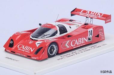 cab1[1]
