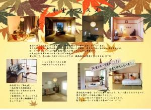 ☆和室のすすめ☆blog用