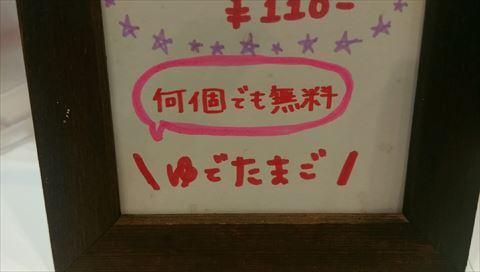 20151210_110532_531_R.jpg