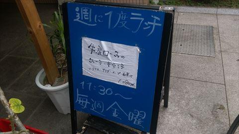20151218_IMAG1880_R.jpg