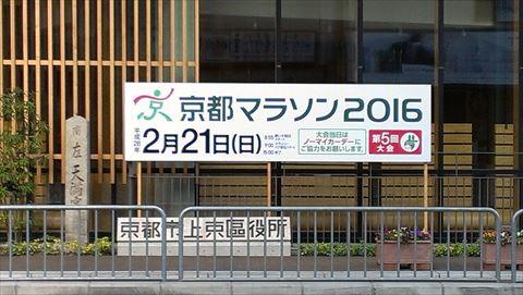 20151231_IMAG0255_R.jpg