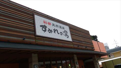 20160117_IMAG2298_R.jpg