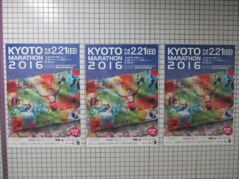 20160219_IMG_3003_R.jpg