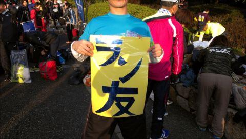 20160221_IMAG0359_R.jpg