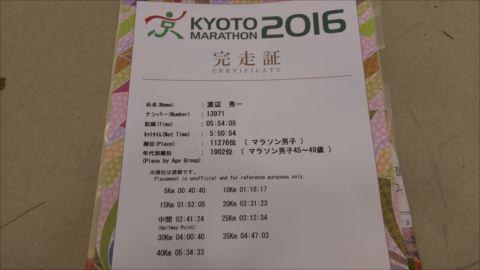 20160221_IMAG2720_R.jpg