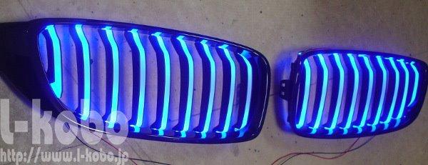 F32 光るキドニーグリル