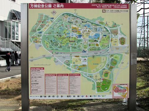 吹田スタジアム(3)