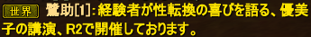 20151021_04.png