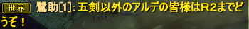 20151026_01.png