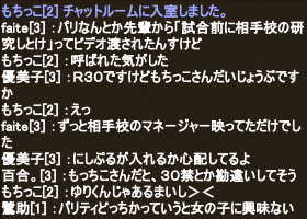 20151026_02.png