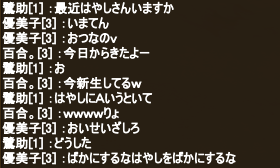 20151026_04.png