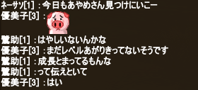 20151026_13.png