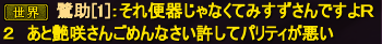 20151026_16.png