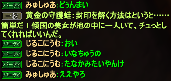20151102_01.png