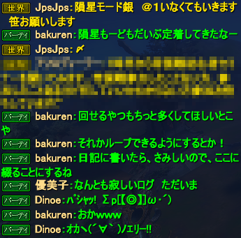 20151102_12.png