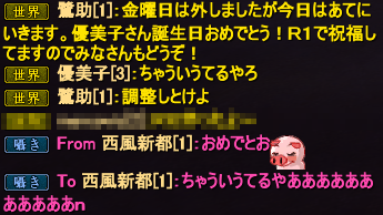 20151102_15.png