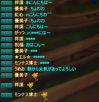 20151103_02.png