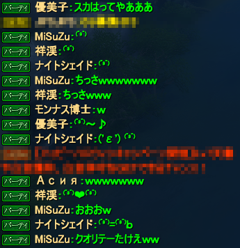 20151103_04.png