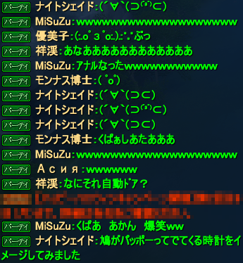 20151103_05.png