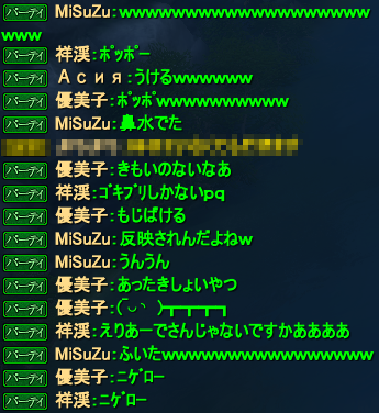 20151103_06.png