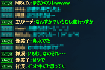 20151103_08.png