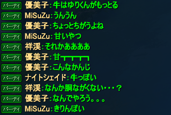 20151103_09.png
