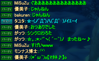 20151108_02.png