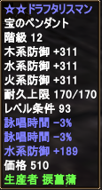 20151108_04.png