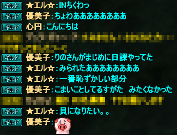 20151108_11.png