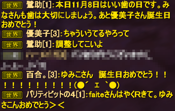 20151116_02.png