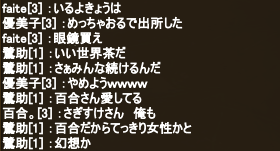 20151116_04.png