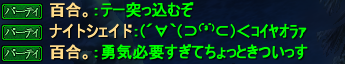 20151116_08.png