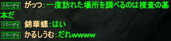 20151116_10.png