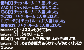 20151116_13.png