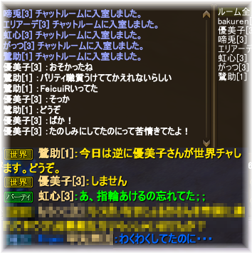 20151126_03.png