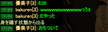 20151126_04.png