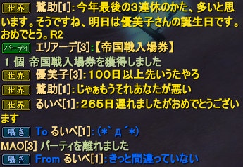 20151126_09.png