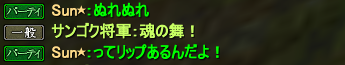 20151224_03.png