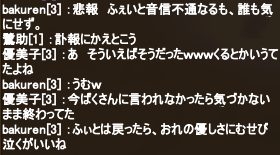 20151224_04.png