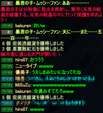 20151224_08.png