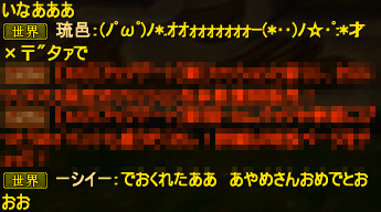 20151224_09.png